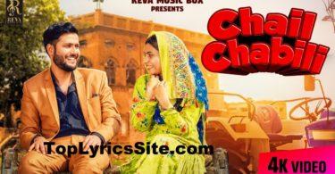 Chail Chabili Lyrics