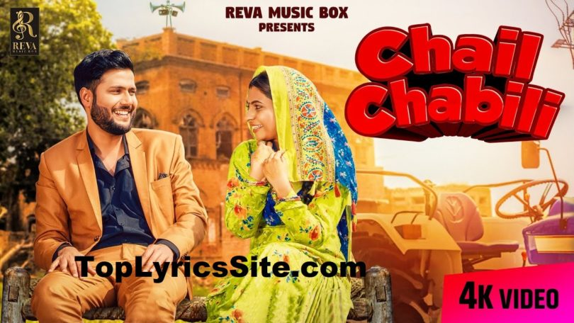 Chail Chabili Lyrics