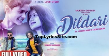 Dildari Lyrics