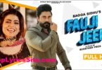 Fauji Jeep Lyrics