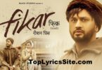 Fikar Lyrics