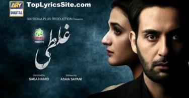 Ghalti Drama review