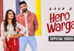 Hero Warga Lyrics