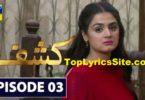 Kashf Drama Review