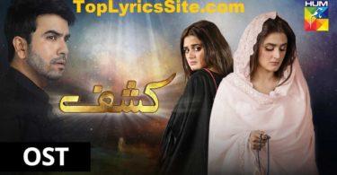 Kashf OST Lyrics