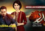 MUQADDAR Drama review