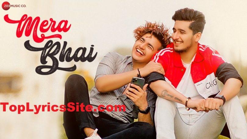 Mera Bhai Lyrics