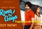 Rona Pai Gaya Lyrics