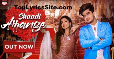 Shaadi Arrange Lyrics