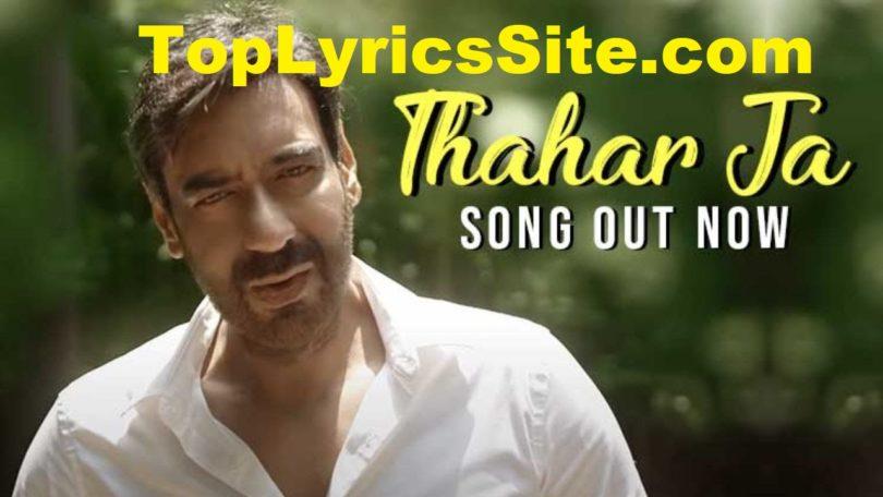 Thahar Ja Lyrics