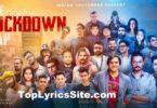 The Lockdown Rap Lyrics