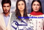Thora Sa Haq Drama Review