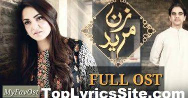 Zunn Mureed Sayian ost lyrics