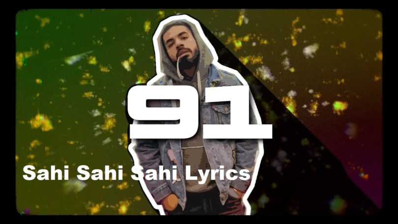 Sahi Sahi Sahi Lyrics