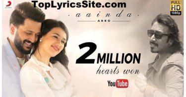 Aainda Lyrics