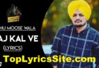 Aaj Kal Ve Lyrics