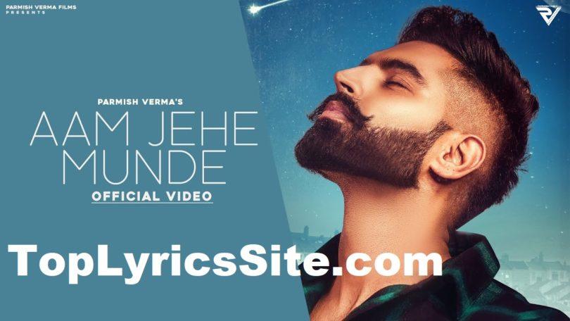 Aam Jahe Munde Lyrics