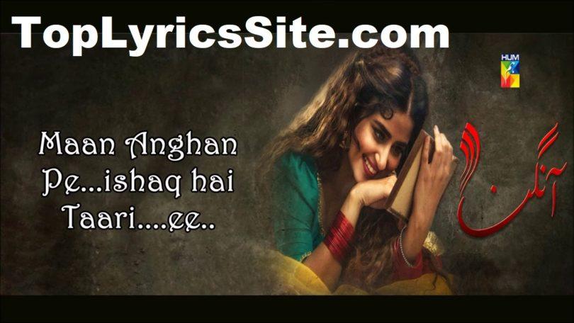 Aangan Hari Hari lyrics