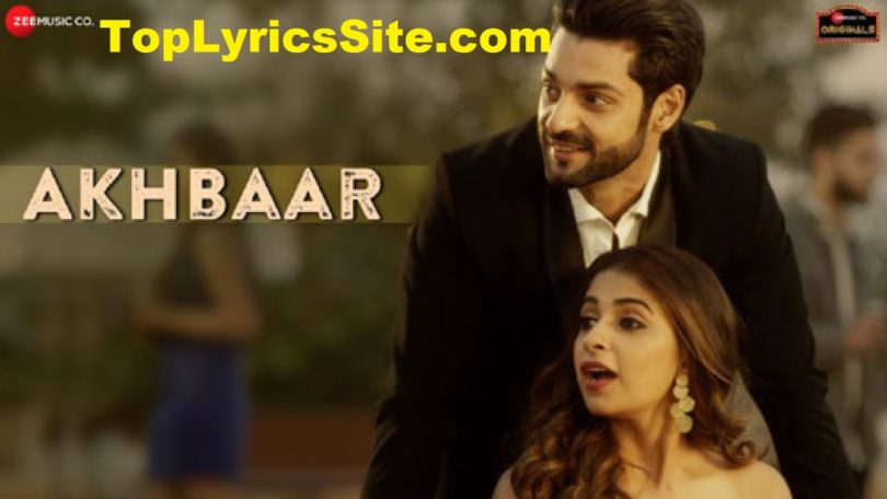 Akhbaar Lyrics