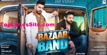 Bazaar Band Lyrics