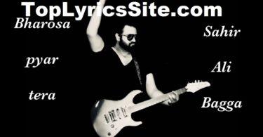 Bharosa Pyaar Tera Full OST Lyrics