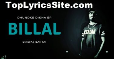 Billal (Intro) Lyrics