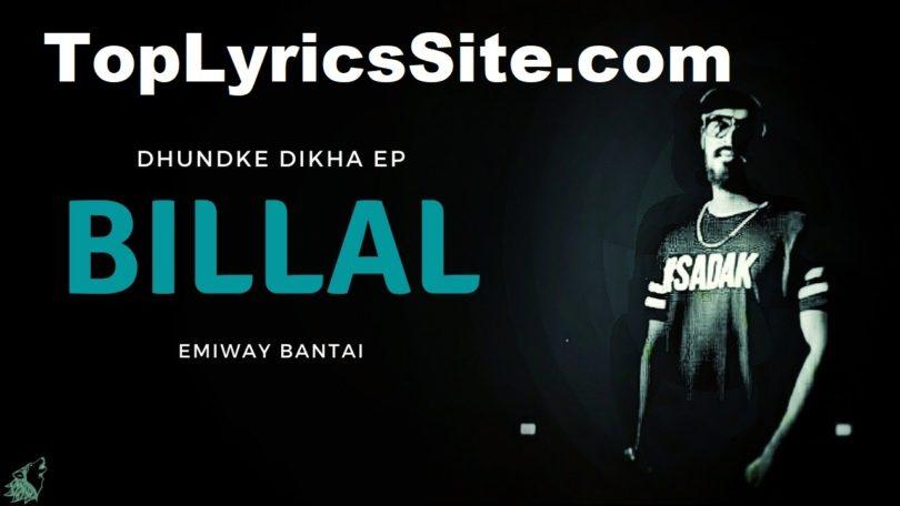 Billal (Intro) Lyrics