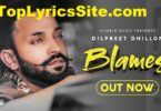 Blames Lyrics