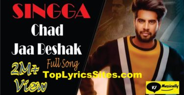 Chad Jaa Beshak Lyrics