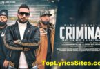 Criminal Lyrics