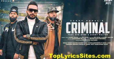 Criminal Lyrics