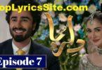 Dilruba Drama Review Story so far – EPISODE 7