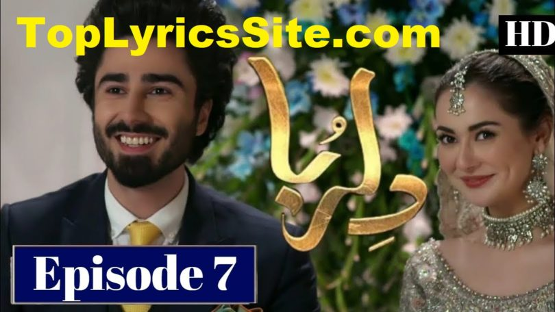 Dilruba Drama Review Story so far – EPISODE 7