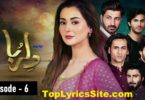 Dilruba Drama Review Story so far
