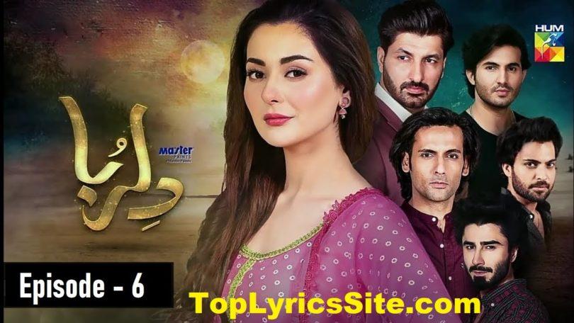 Dilruba Drama Review Story so far