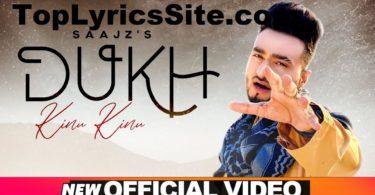 Dukh Kinu Kinu Lyrics