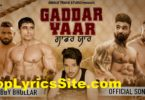 Gaddar Yaar Lyrics