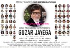Guzar jayega song lyrics