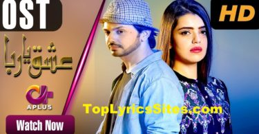 Ishq Ya Rabba OST Lyrics