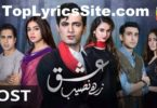 Ishq Zahe Naseeb OST Lyrics