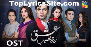 Ishq Zahe Naseeb OST Lyrics