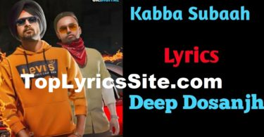 Kabba Subaah Lyrics