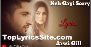 Keh Gayi Sorry Lyrics