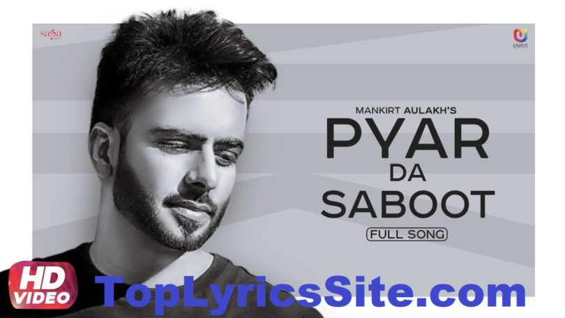 Kudi Pyar Da Saboot Mangdi Lyrics