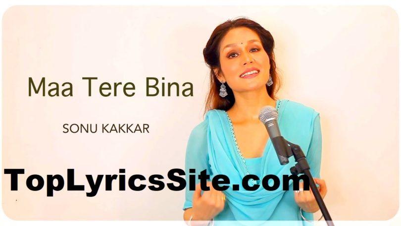 Maa Tere Bina Lyrics