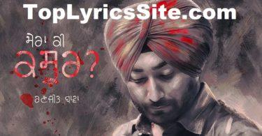 Mera Ki Kasoor Lyrics