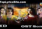 Mery Meharban OST Full Lyrics
