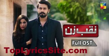 Naqab Zun OST Lyrics