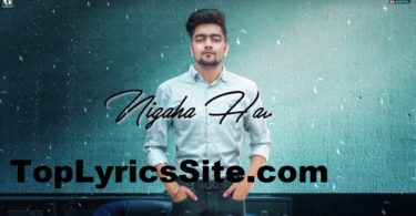 Nigaha Lyrics