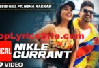 Nikle Currant Lyrics